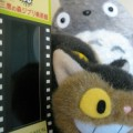 A magical visit to Hayao Miyazaki&#8217;s Ghibli Museum in Japan