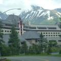 Ski Vacations to Alyeska Resort